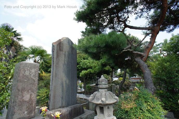 Memorial Stone Translation of Master Usui