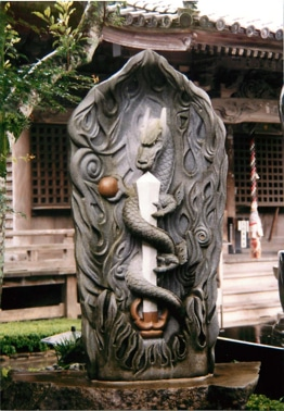 Shingon Reiki, magic and Esoteric Buddhism