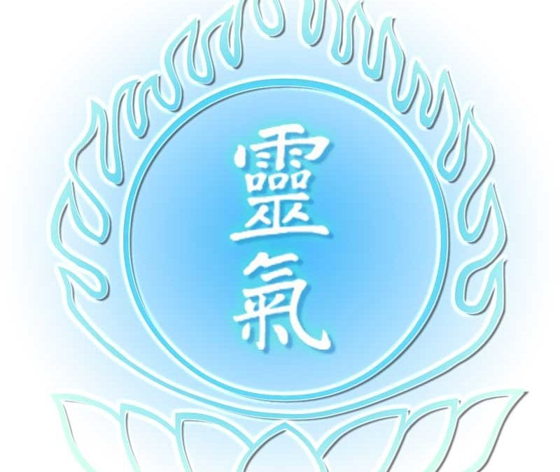 Shingon Reiki Level 2