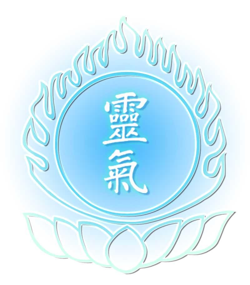 Shingon Reiki