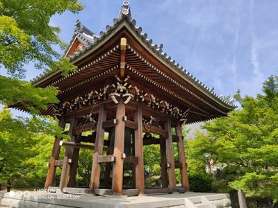 Glockenturm 2. Grad Shingon Reiki 1. Grad Shingon Reiki