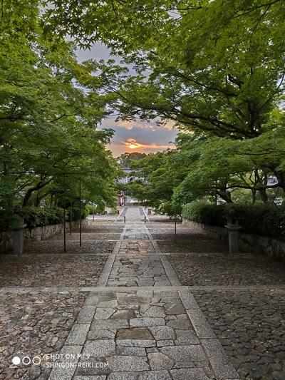Kuji In Meister Ausbildung 2. Grad Shingon Reiki 1. Grad Shingon Reiki