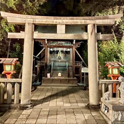 Reiki and Shinto - Shingon Reiki with Mark Hosak