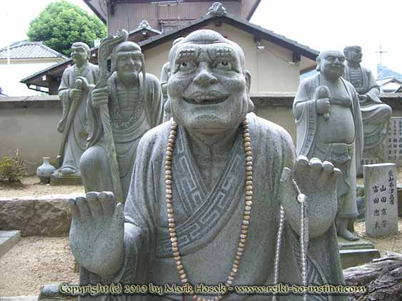 Buddhistische Heilung Shingon Reiki Power Tools - Danke Seite
